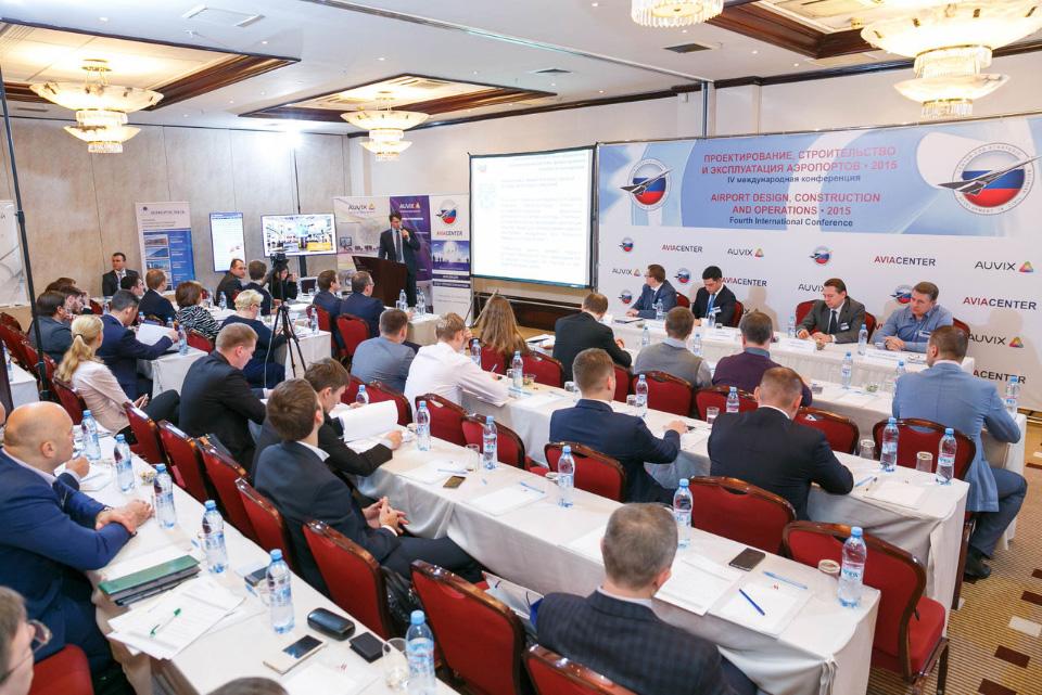Компания «Проектный мастер» приняла участие в  IV международной конференции «Проектирование, строительство и эксплуатация аэропортов – 2015»