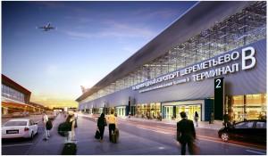 Шереметьево терминал B Пресс-служба Центра общественных связей аэропорта Шереметьево